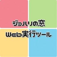 johari_app_min