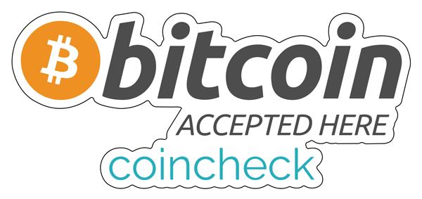 簡単安心!ビットコイン取引所 coincheck
